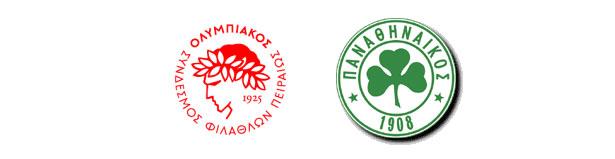 Olympiakos - Panathinaikos