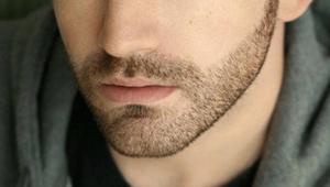 Održavanje brade