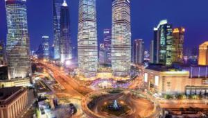 Ovo je Šangaj