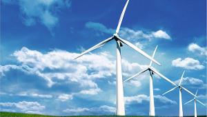Vjetroelektrana