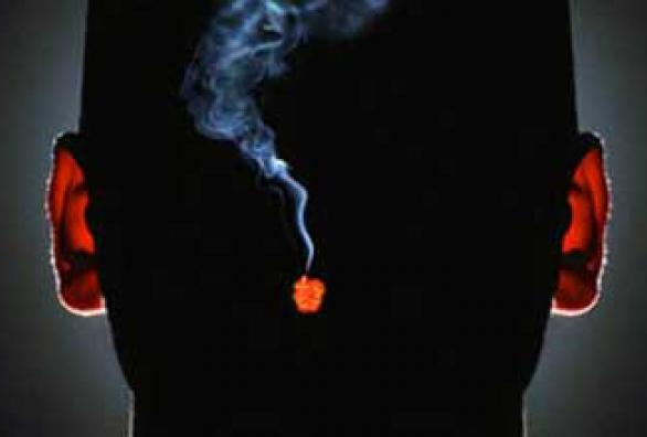 Kako prestati pušiti