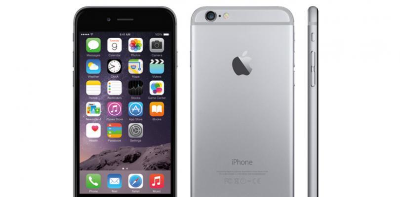 Osvoji novi iPhone