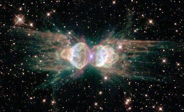 Čudne svemirske pojave