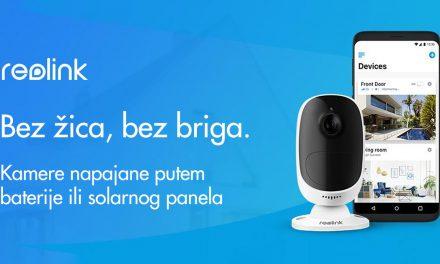 Reolink – povoljan videonadzor za kuće, stanove, vikendice i poslovne prostore